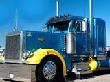 Промышленный грузовик