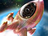 Космический Трофей