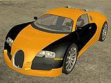Запомнить автомобили Бугатти