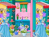 Цветочный магазин Золушки