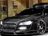 Ключи от автомобиля Audi