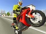 Мотоцикл на трассе