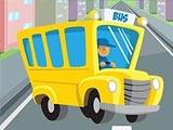 Отличия у автобусов