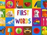 Первые слова