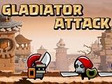 Атака гладиатора